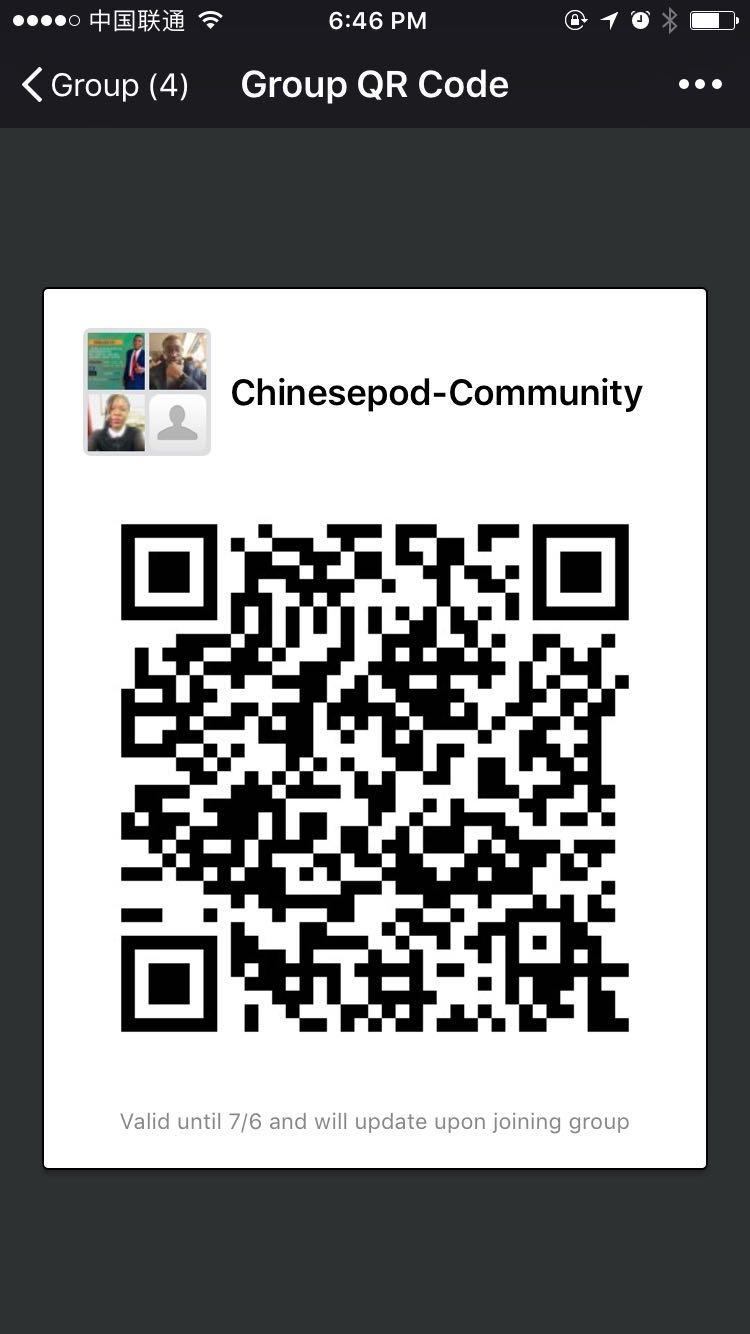 chinesepod-co